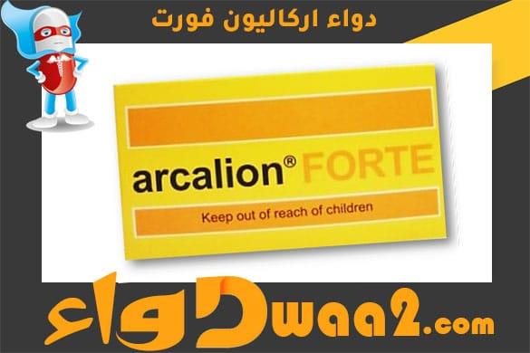 اركاليون فورت Arcalion Forte