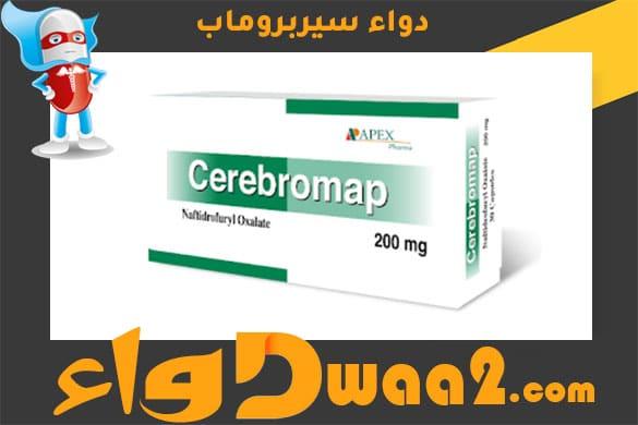 سيربروماب Cerebromap
