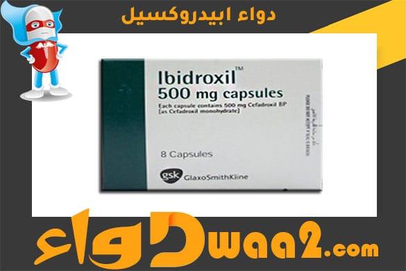 ابيدروكسيل Ibidroxil