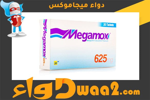 ميجاموكس Megamox