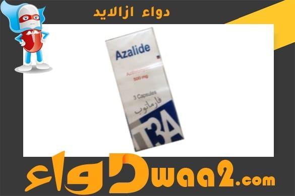 ازالايد Azalide