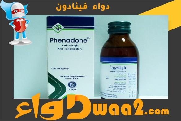 فينادون Phenadone